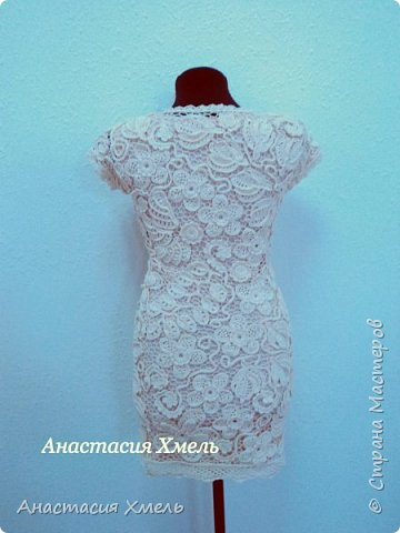 """Платье """"Нежность"""" в технике ирландского кружева. Авторская работа. фото 5"""