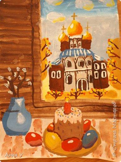Работа выполнена по МК Ольги Уралочки http://stranamasterov.ru/node/904334?c=favorite  фото 1