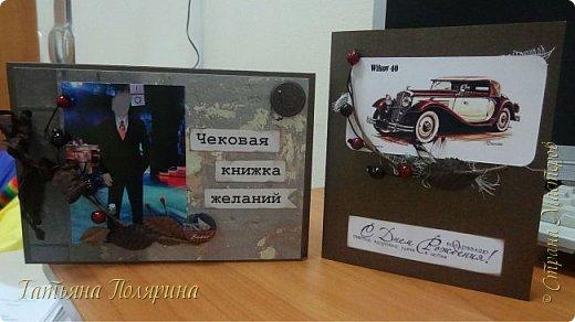 Чековая книга желаний + открытка  фото 1