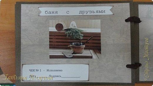 Чековая книга желаний + открытка  фото 4