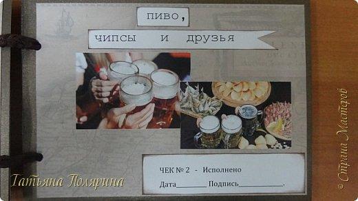 Чековая книга желаний + открытка  фото 5