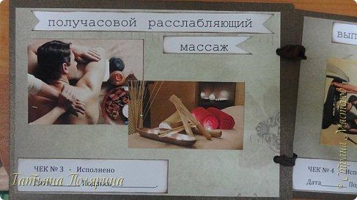 Чековая книга желаний + открытка  фото 6