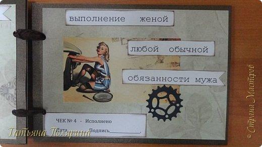 Чековая книга желаний + открытка  фото 7