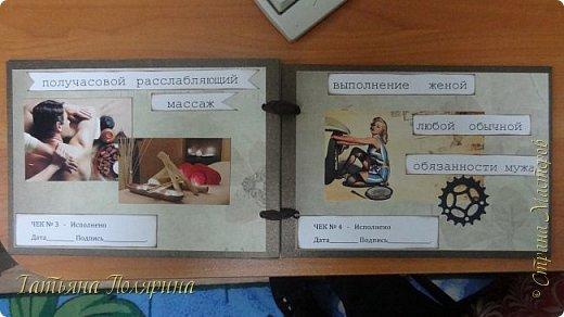 Чековая книга желаний + открытка  фото 8