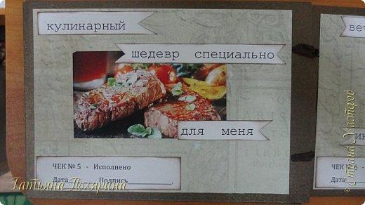 Чековая книга желаний + открытка  фото 9