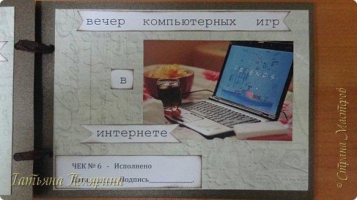 Чековая книга желаний + открытка  фото 10