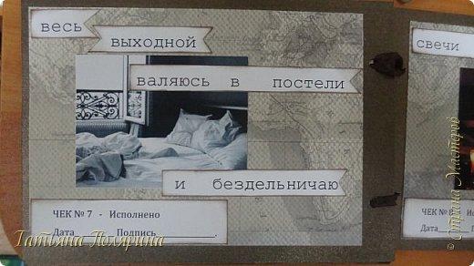 Чековая книга желаний + открытка  фото 11