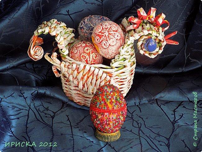 Христос Воскресе!!! Со Светлым праздником Пасхи!!!  Есть писанки - росписные пасхальные яица, есть крашенки - покрашенные разными красителями и в разных интересных техниках. А мои сувенирные яица украшены в технике пейп-арт, здесь Танюша Сорокина показывала как это красиво сделать   https://stranamasterov.ru/node/1088999 фото 20