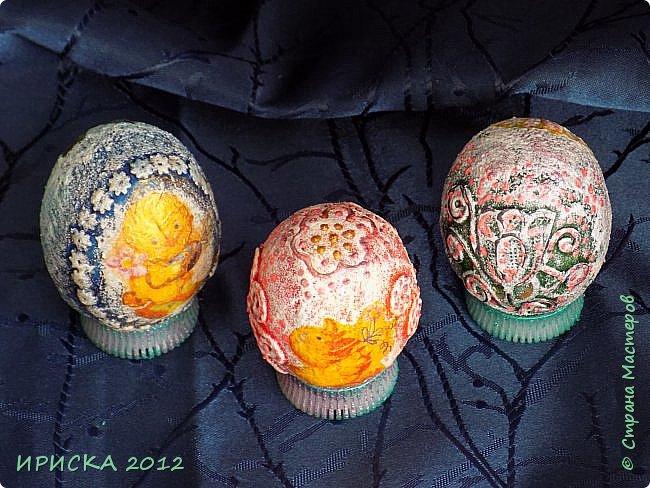 Христос Воскресе!!! Со Светлым праздником Пасхи!!!  Есть писанки - росписные пасхальные яица, есть крашенки - покрашенные разными красителями и в разных интересных техниках. А мои сувенирные яица украшены в технике пейп-арт, здесь Танюша Сорокина показывала как это красиво сделать   http://stranamasterov.ru/node/1088999 фото 7