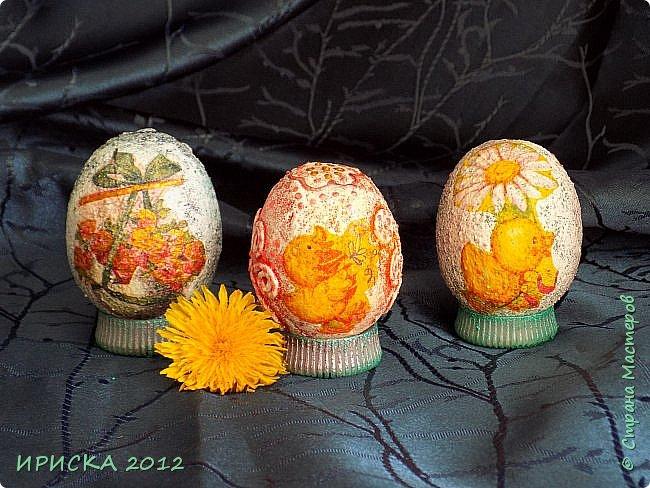 Христос Воскресе!!! Со Светлым праздником Пасхи!!!  Есть писанки - росписные пасхальные яица, есть крашенки - покрашенные разными красителями и в разных интересных техниках. А мои сувенирные яица украшены в технике пейп-арт, здесь Танюша Сорокина показывала как это красиво сделать   http://stranamasterov.ru/node/1088999 фото 8