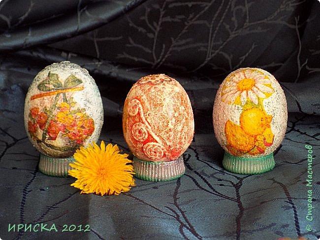 Христос Воскресе!!! Со Светлым праздником Пасхи!!!  Есть писанки - росписные пасхальные яица, есть крашенки - покрашенные разными красителями и в разных интересных техниках. А мои сувенирные яица украшены в технике пейп-арт, здесь Танюша Сорокина показывала как это красиво сделать   http://stranamasterov.ru/node/1088999 фото 9