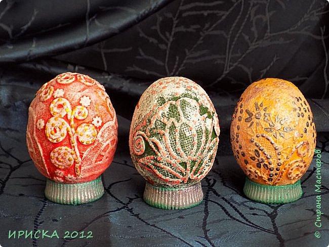 Христос Воскресе!!! Со Светлым праздником Пасхи!!!  Есть писанки - росписные пасхальные яица, есть крашенки - покрашенные разными красителями и в разных интересных техниках. А мои сувенирные яица украшены в технике пейп-арт, здесь Танюша Сорокина показывала как это красиво сделать   http://stranamasterov.ru/node/1088999 фото 10