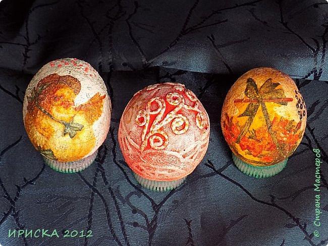 Христос Воскресе!!! Со Светлым праздником Пасхи!!!  Есть писанки - росписные пасхальные яица, есть крашенки - покрашенные разными красителями и в разных интересных техниках. А мои сувенирные яица украшены в технике пейп-арт, здесь Танюша Сорокина показывала как это красиво сделать   http://stranamasterov.ru/node/1088999 фото 13