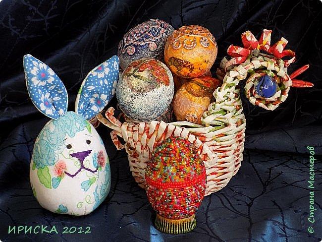 Христос Воскресе!!! Со Светлым праздником Пасхи!!!  Есть писанки - росписные пасхальные яица, есть крашенки - покрашенные разными красителями и в разных интересных техниках. А мои сувенирные яица украшены в технике пейп-арт, здесь Танюша Сорокина показывала как это красиво сделать   http://stranamasterov.ru/node/1088999 фото 18