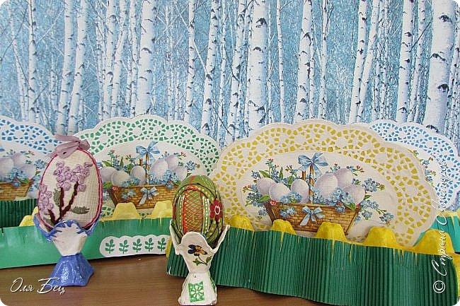 С Праздником Светлой Пасхи всех жителей Страны Мастеров! Вот такие композиции из лотков для яиц мы смастерили с учениками в классе:) фото 15