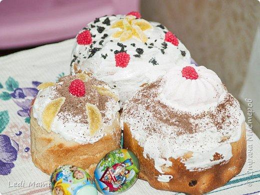 Украшала мармеладом,шоколадом и не знаю как назвать.))) фото 1