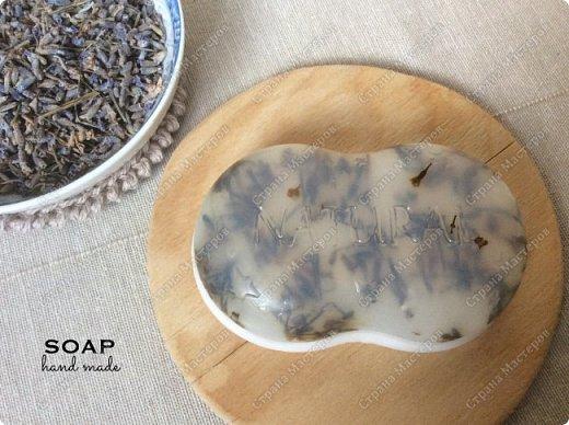 Мыло из мыльной основы.  С облепиховым маслом, маслом миндаля и отдушкой орхидея.  фото 5