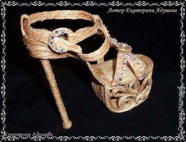 Здравствуйте всем  кто заглянул ко мне на страницу ! Хочу предоставить Вашему вниманию еще одну маю работу, идея появилась совсем случайно видимо весна влияет охота уже  одеть более легкую обувь. Но эта работа такая для домашнего декора. фото 2