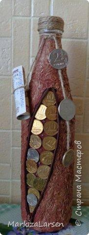 Бутылочка с монетами для друга фото 1