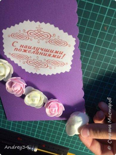 Я решил сделать мини-подарочек)) Декор открытки на день рождения) фото 4