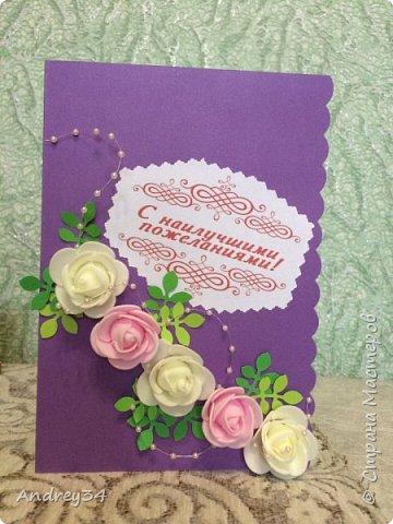 Я решил сделать мини-подарочек)) Декор открытки на день рождения) фото 1