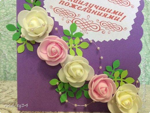 Я решил сделать мини-подарочек)) Декор открытки на день рождения) фото 8
