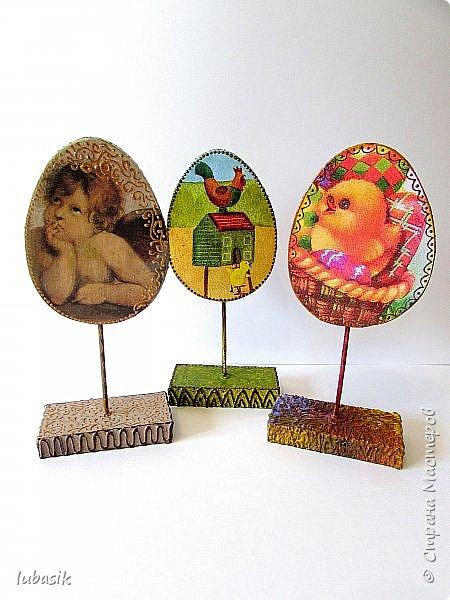 Дорогие мастера и мастерицы, от всей души поздравляю вас со Светлым Праздником Пасхи! Мира вам всем, радости, благополучия и здоровья! Ежегодно делаю сувениры к светлому празднику Пасхи. В этом году были большие задумки, но много чего сделать не успела. Давно были в плане такие яйца из картона на подставочках.  фото 1