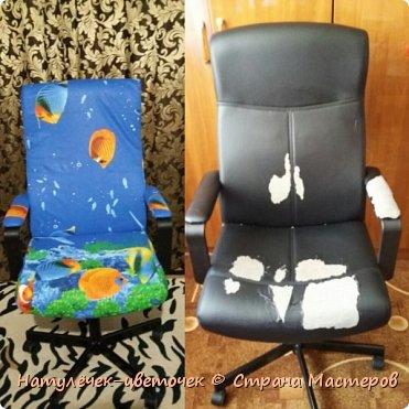 Купила я год назад за 6000 кресло. Помню долго денежку копила,но разорилась я на него. И через год,оно стало таким... фото 1