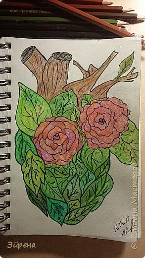 Цветущее сердце