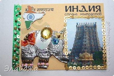 Тема:Индия, обязательное условие  наличие Слона Правила этапа совместника условия тут (http://stranamasterov.ru/node/1087039 ). Индийский слон- наверное самое красивое  животное, украшенное  человеком. В индии даже есть индийский бог Ганеша  ,в образе Слона олицетворяющий мудрость.На территории Индиии  очень много храмов, стены которых украшают необыкновенные  статуи богов с телом человека и головой животных  . Просто наклеить распечатки я не хотела, ведь АТСка это маленькая необычная карточка..будем делать ее необычной... фото 11