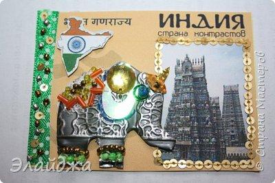 Тема:Индия, обязательное условие  наличие Слона Правила этапа совместника условия тут (http://stranamasterov.ru/node/1087039 ). Индийский слон- наверное самое красивое  животное, украшенное  человеком. В индии даже есть индийский бог Ганеша  ,в образе Слона олицетворяющий мудрость.На территории Индиии  очень много храмов, стены которых украшают необыкновенные  статуи богов с телом человека и головой животных  . Просто наклеить распечатки я не хотела, ведь АТСка это маленькая необычная карточка..будем делать ее необычной... фото 13