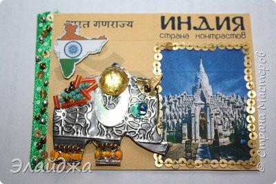 Тема:Индия, обязательное условие  наличие Слона Правила этапа совместника условия тут (http://stranamasterov.ru/node/1087039 ). Индийский слон- наверное самое красивое  животное, украшенное  человеком. В индии даже есть индийский бог Ганеша  ,в образе Слона олицетворяющий мудрость.На территории Индиии  очень много храмов, стены которых украшают необыкновенные  статуи богов с телом человека и головой животных  . Просто наклеить распечатки я не хотела, ведь АТСка это маленькая необычная карточка..будем делать ее необычной... фото 16
