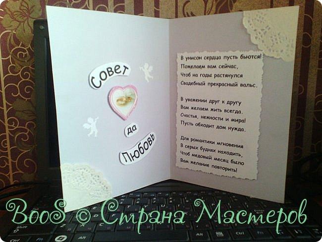 открыточки фото 2
