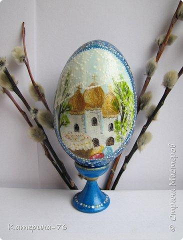 Всем доброго дня! Недавно увидела в магазине деревянную заготовку яйца, решила , а почему бы и нет, ведь раньше я занималась росписью по дереву, вот и решила тряхнуть стариной. А что из этого получилось , решать Вам, дорогие Мастера! фото 1