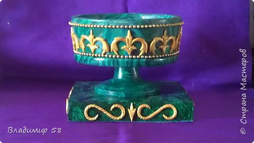 Малахитовая ваза