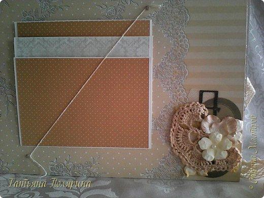Скрап Альбом и подарочный пакет на день рождения. фото 12