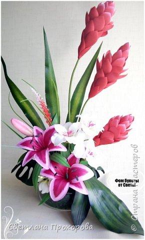 Композиция с цветами имбиря из фоамирана фото 4