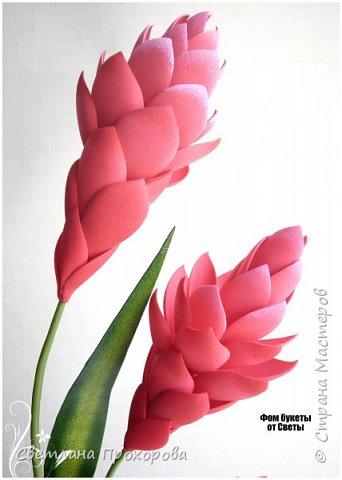 Композиция с цветами имбиря из фоамирана фото 3