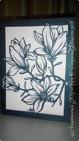 """Всем добрый день! Новая открыточка """"Магнолия"""". Рисунок для эскиза был взят из интернета,  изменён и доработан под """"вырезалку"""". Размер 12х16см. фото 6"""