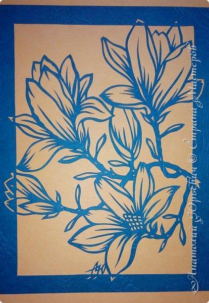 """Всем добрый день! Новая открыточка """"Магнолия"""". Рисунок для эскиза был взят из интернета,  изменён и доработан под """"вырезалку"""". Размер 12х16см. фото 4"""