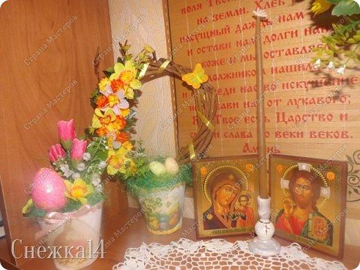 Поздравляю всех жителей Страны Мастеров с Праздником Пасхи! Пусть Ваши души озарит свет Божий, пусть придёт благодать в Ваши сердца, пусть Ваш дом наполнится светом, теплом и уютом. Будьте добры и терпимы к своим ближним, любите и берегите тех, кто рядом! Христос Воскресе!  фото 3