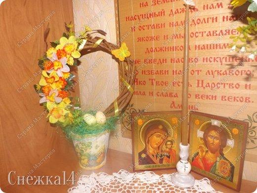 Поздравляю всех жителей Страны Мастеров с Праздником Пасхи! Пусть Ваши души озарит свет Божий, пусть придёт благодать в Ваши сердца, пусть Ваш дом наполнится светом, теплом и уютом. Будьте добры и терпимы к своим ближним, любите и берегите тех, кто рядом! Христос Воскресе!  фото 5