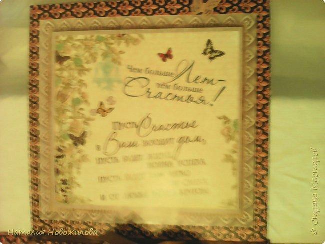 Доброго всем времени суток, дорогие жители Страны Мастеров! Я к вам с новой своей работой: Юбилейный торт с пожеланиями и сюрпризами. Снова выполняла заказ мужа на юбилей завуча в школе, где он работает. Мои вдохновители: ЛариSSSа http://stranamasterov.ru/node/800275?c=favorite ;  ZanTa http://stranamasterov.ru/node/1033500?c=favorite, спасибо огромное за подробные фото. Это мой второй тортик такого плана, но тогда я делала на свадьбу одноклассника Тортик для новобрачных http://stranamasterov.ru/node/871741 Тортик состоит из 24 кусочков и соответственно 24 пожеланий и презентиков, расположенных в два яруса - маленький и большой. Кусочки отличаются по размеру и цвету, светло коричневые и темно коричневые, вырезаны из бумаги для пастели. Размер большого кусочка - лист А4, маленького - А5. Бабочки тоже из этой бумаги. Кусочки обклеены атласными лентами бежевого и коричневого цвета. Ленты клеила на узкий двусторонний скотч, очень удобно, чисто и аккуратно получается, а главное быстро. фото 13
