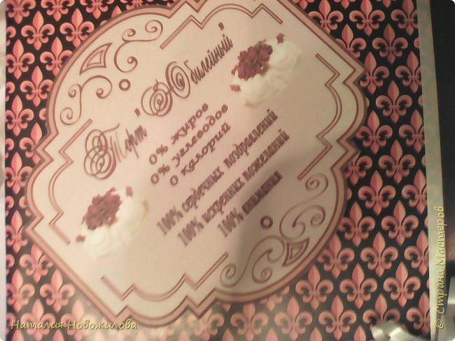 Доброго всем времени суток, дорогие жители Страны Мастеров! Я к вам с новой своей работой: Юбилейный торт с пожеланиями и сюрпризами. Снова выполняла заказ мужа на юбилей завуча в школе, где он работает. Мои вдохновители: ЛариSSSа http://stranamasterov.ru/node/800275?c=favorite ;  ZanTa http://stranamasterov.ru/node/1033500?c=favorite, спасибо огромное за подробные фото. Это мой второй тортик такого плана, но тогда я делала на свадьбу одноклассника Тортик для новобрачных http://stranamasterov.ru/node/871741 Тортик состоит из 24 кусочков и соответственно 24 пожеланий и презентиков, расположенных в два яруса - маленький и большой. Кусочки отличаются по размеру и цвету, светло коричневые и темно коричневые, вырезаны из бумаги для пастели. Размер большого кусочка - лист А4, маленького - А5. Бабочки тоже из этой бумаги. Кусочки обклеены атласными лентами бежевого и коричневого цвета. Ленты клеила на узкий двусторонний скотч, очень удобно, чисто и аккуратно получается, а главное быстро. фото 7