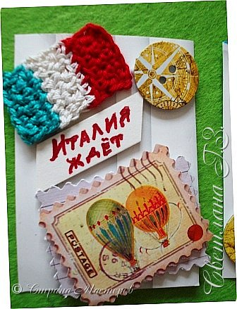 """Девочки,предлагаю вам свои карточки Италия по Совместнику https://stranamasterov.ru/node/1087039 ,сначала выбирают те кому я задолжала.Обязательный элемент вязание,у меня это итальянский флаг ,я решила пусть это будет """"ПРИВЕТ ИЗ ИТАЛИИ"""",цвета на фото отличаются от оригинала.Карточки с рецептами прилагаются,но это секрет . фото 2"""