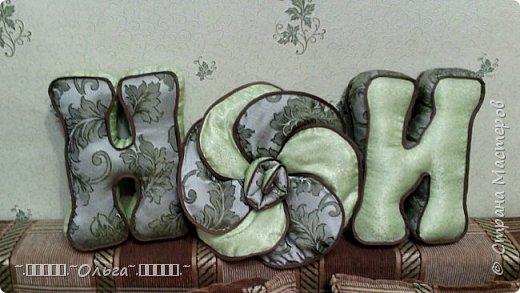 Буквы для взрослых мальчиков и девочек. фото 9