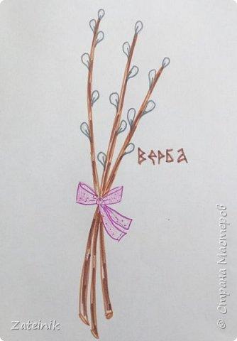 Весной верба особенно красива-пушистые почки серебрятся на тонких веточках. У древних славян-это дерево -символ весеннего обновления, Вербу почитали с давних времен и верили в ее животворные и магические силы. Верба так же считается символом праздника, вестника Пасхи. Поэтому в вербное воскресенье принято ставить веточки вербы в доме. Но очень жалко, когда ломают безжалостно дерево! А если взять и смастерить, похожие ветки вербы самим? Уверена, что веточки вербы получатся не хуже живых и простоят дольше. И так, что нужно для поделки? фото 3