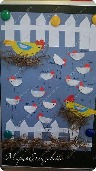 К Празднику Пасхи сделала со своими малышами на работе коллективную аппликацию. На тонированный лист А2 наклеила забор,курочек и сено. фото 1