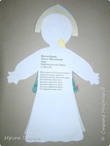 """Читали с сыном сказку """"Марья Моревна"""". В книжке изображены русские красавицы. Захотелось чтобы такая красавица появилась в арт-проекте """"Дети-планеты"""". фото 2"""