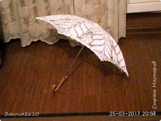 """Зонтик """"Ажур"""" фото 1"""